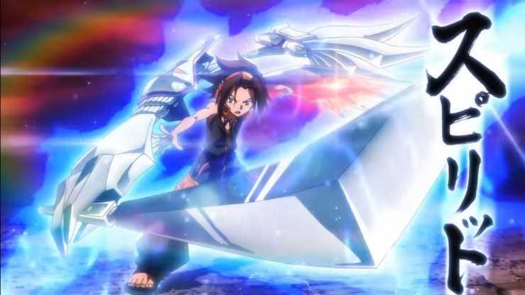 Próximo Anime